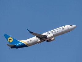 Купить билеты онлайн на самолет в минске билеты на самолет турция купить