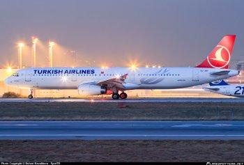 Турецкие авиалинии в турцию стамбул купить авиабилет когда можно купить самые дешевые билеты на самолет