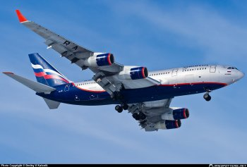 Заказ билетов на самолет онлайн аэрофлот оренбург цена билета в ташкент на самолет